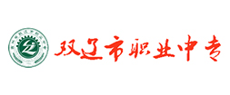双辽市职业中专2015级全体新生--贝斯特全球最奢华222贝斯特全球最奢华222
