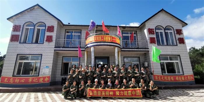 双辽市妇幼保健院庆祝第二节医师节